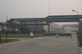 山东新龙电化集团10万吨年PVC项目电气仪表工程